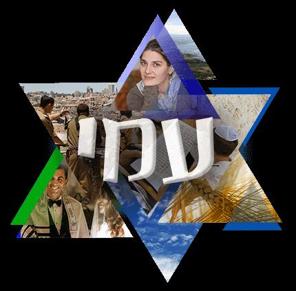 גיור רשמי של ישראל